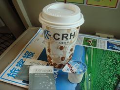 CRHコーヒー.JPG