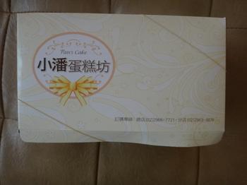 DSC05599.JPG