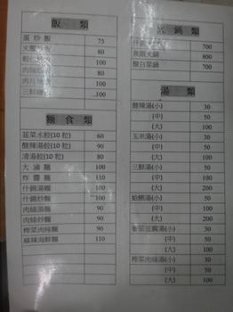 DSC05962.JPG