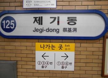 京東1.jpg