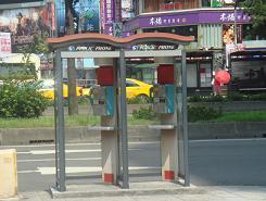 公衆電話1.JPG