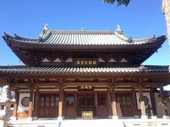 円成院.JPG