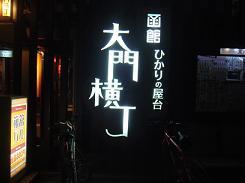 大門.JPG