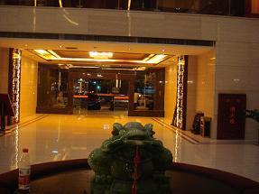 広州ホテルロビー.JPG