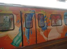 温泉MRT.JPG