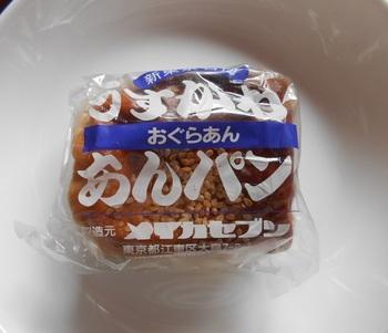 メイカセブン3.jpg