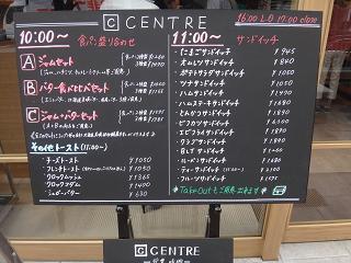 centre4.JPG