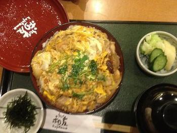 kazutomo.JPG