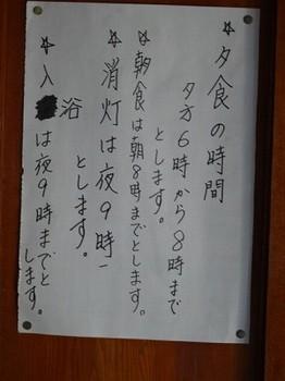 s-DSC06631.jpg