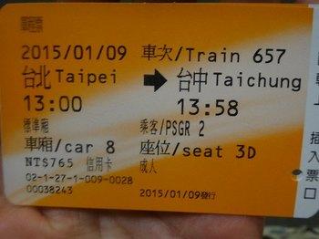 s-DSC07946.jpg