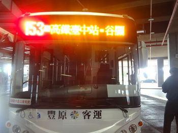 s-DSC07977.jpg