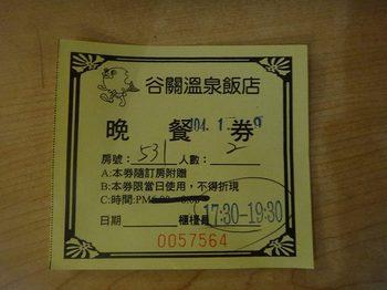 s-DSC08020.jpg