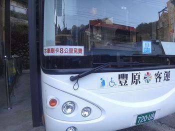 s-DSC08091.jpg