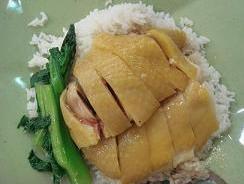 切鶏飯.JPG