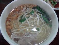 切麺.JPG