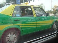 珠海タクシー.JPG