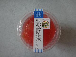 スイカの杏仁.JPG