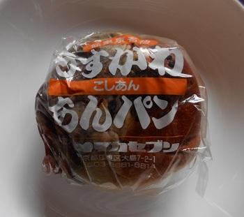 メイカセブン2.jpg