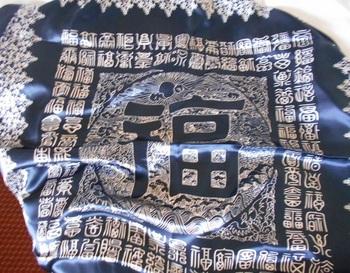 makimono.jpg