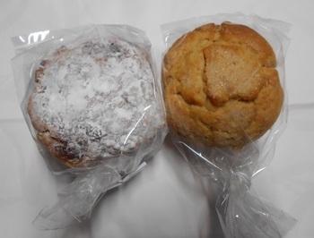 muffin8.jpg